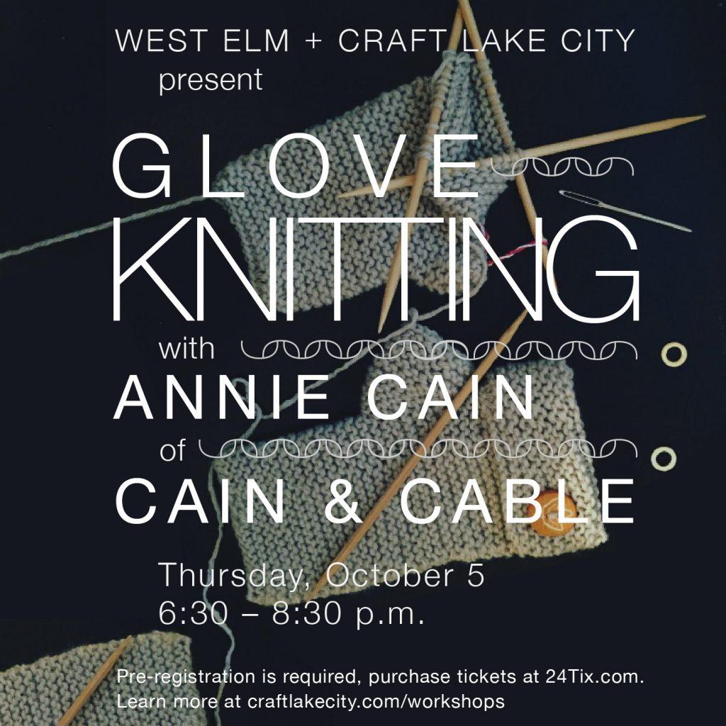 knitting_west elm-01